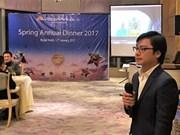 越航驻中国香港代表处与国际伙伴开展有效合作