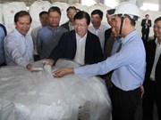 郑廷勇副总理:林同铝矿铝矾土组合项目成为环保典范