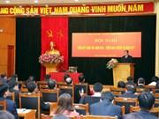 越共中央办公厅举行2016年工作总结暨2017年任务部署会议