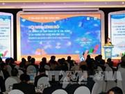 广宁省公布省内各级竞争力指数