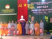 越南芹苴市举行宗教界人士2017年春节见面会