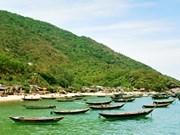 越南——人生中要去的五个地方之一
