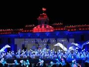 2017年庆和省芽庄海洋节将弘扬该省各种优势