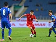 越南国家足球队将与中国台湾队进行友谊赛
