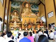 设在老挝的越南庞龙寺举行大典祈求国泰民安