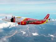 越捷航空拟于2月28日正式挂牌上市