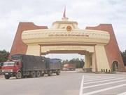 越老和越柬边境口岸仓储系统发展规划获批