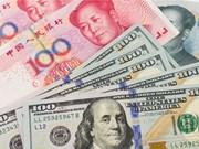 14日越盾兑美元中心汇率较前一日小幅上涨