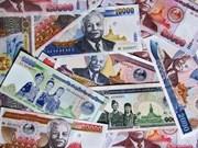 2017年预算赤字继续成为老挝面临的大挑战