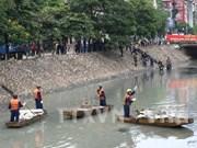 越南芹苴市与日本广岛县加强城市污水处理领域的合作