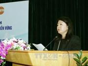 越南内务部向联合国人口基金会驻越副首席代表授予勋章