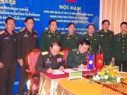 越老防范非法移民会议在乂安省举行