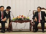 越老友好协会代表团对老挝进行工作访问