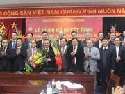 2016-2021年任期越共中央直属机关科学委员会人事决定公布仪式在河内举行