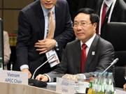 越南政府副总理兼外长范平明在二十国集团非正式外长会议上的系列活动