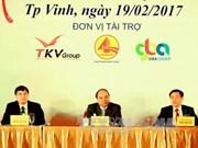 阮春福总理:对乂安省投资的投资商应制定长期有效的投资战略