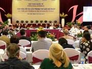"""""""融入国际社会过程中文化及旅游发展""""研讨会在富安省举办"""