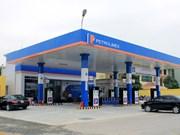 2016年越南油气集团的税后利润达逾5.16万亿越盾