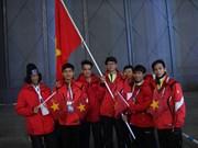 亚洲冬季运动会正式开幕 越南队首次参加