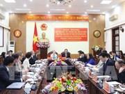 越南太原省与瑞典东约特兰省加强投资合作