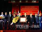 太原省领导向韩国庆尚北道省知事授予友好勋章