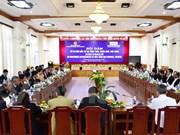 越南承天顺化省将为新加坡企业前来投资提供最便利条件