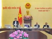 越南第十四届国会常务委员会第七次会议发表公报