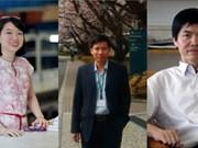 越南三名科学家在国际物理学顶级刊物上发表学术论文