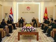 吴春历:进一步加强古巴内务部机要局与越南政府机要委员会的合作