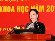 国会主席阮氏金银:社会主义法治国家建设在推进国家全面革新事业中极为重要