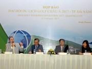 600多名代表将参加2017年亚洲高尔夫球旅游大会