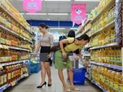 2017年2月胡志明市CPI环比上涨0.5%