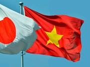陈大光主席:越日两国关系的发展潜力巨大