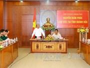 阮春福总理:到2020年旅游业占庆和省GDP比重的15-20%