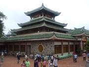 越南安江省充分挖掘潜力 切实推进宗教文化旅游发展