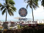 2017年越南APEC会议:加强互联互通 促进区域可持续发展
