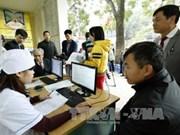 越南河内市试点开展建立个人健康管理档案