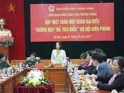越共中央民运部部长张氏梅会见边防部队模范年轻代表