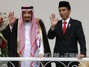 印尼与沙特阿拉伯共同签署多项合作备忘录