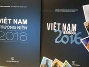 《2016越南年鉴》出版