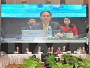 2017年APEC会议:促进增长  造福人民