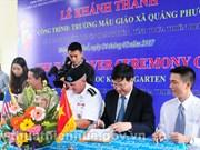 美国援建的承天顺化省广福幼儿园工程竣工