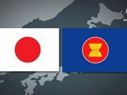 """东盟与日本开展""""东盟—日本十年战略经济合作路线图"""""""