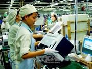 越南北宁省引进1亿美元的新项目