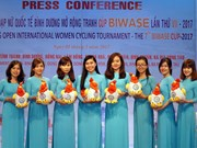 第七届平阳国际女子自行车公开赛于3月8日在平阳省启动