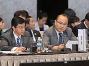 2017年APEC会议就APEC优先事项进行讨论