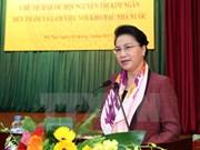阮氏金银国会主席:国家金库在各领域实现改革创新 成果显著