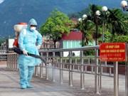 河江省清水国际口岸加大对甲型H7N9禽流感的预防力度
