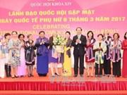 越南国会领导会见各国和国际组织驻越南代表机构女性大使和首席代表