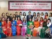旅韩越南妇女协会第二次大会在韩国召开